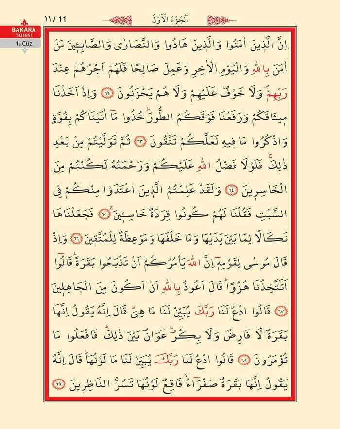 Bakara Sûresi - Dokuzuncu (9).Sayfa - 1. Cüzün 2. Hizbi