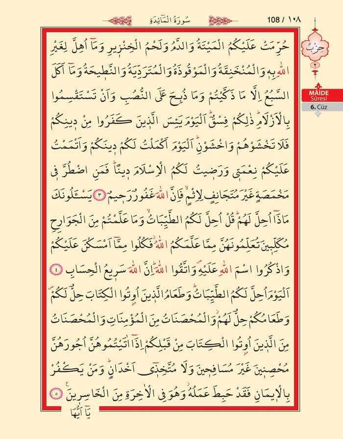 Maide Sûresi - 106.Sayfa - 6. Cüzün 2. Hizbi