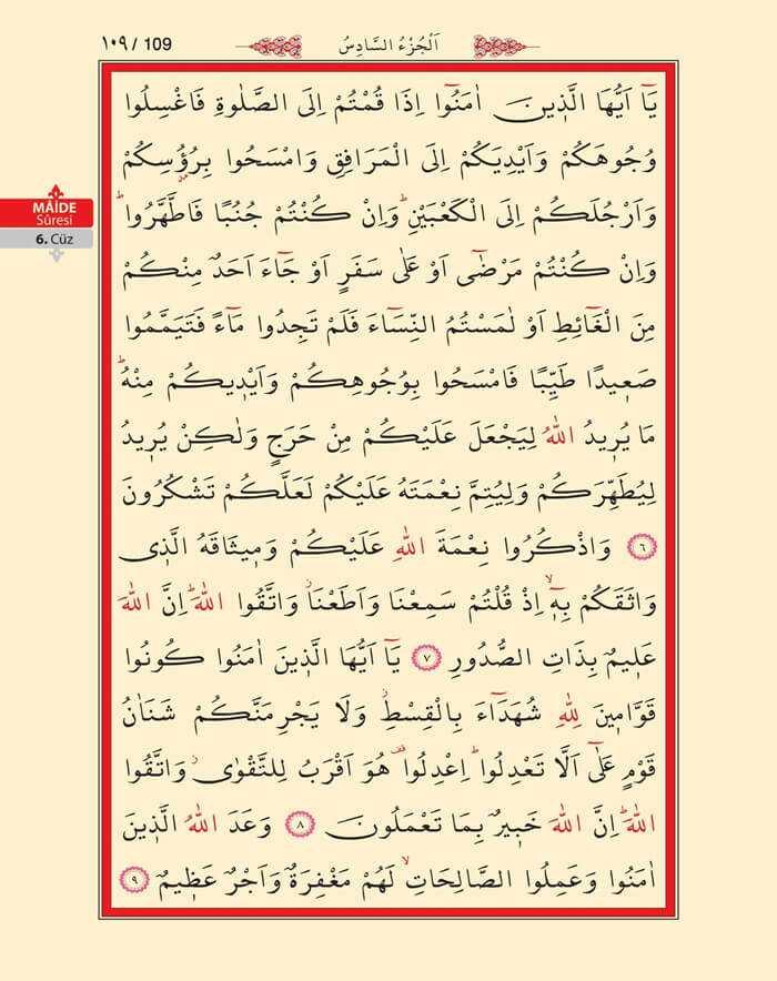 Maide Sûresi - 107.Sayfa - 6. Cüzün 2. Hizbi