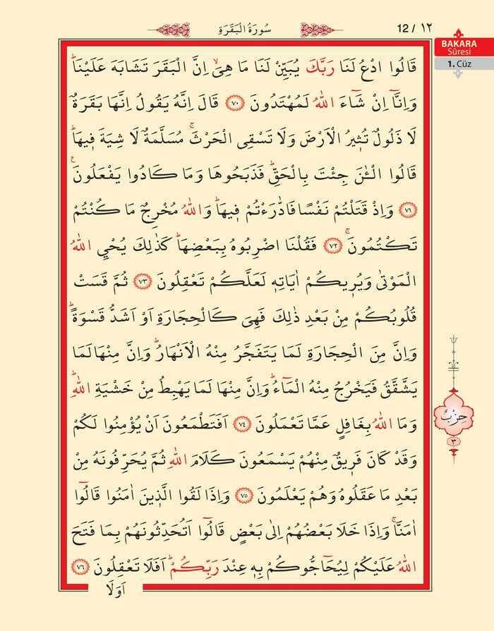 Bakara Sûresi - Onuncu (10).Sayfa - 1. Cüzün 3. Hizbi