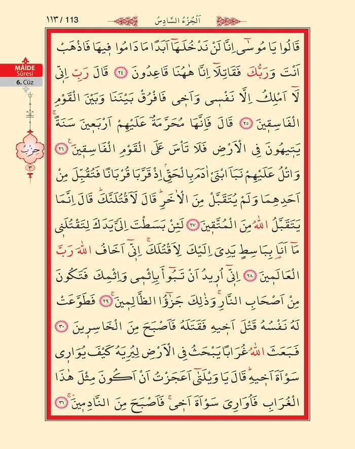 Maide Sûresi - 111.Sayfa - 6. Cüzün 3. Hizbi