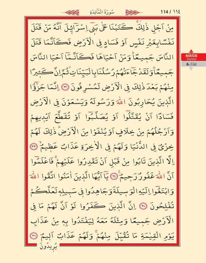 Maide Sûresi - 112.Sayfa - 6. Cüzün 3. Hizbi