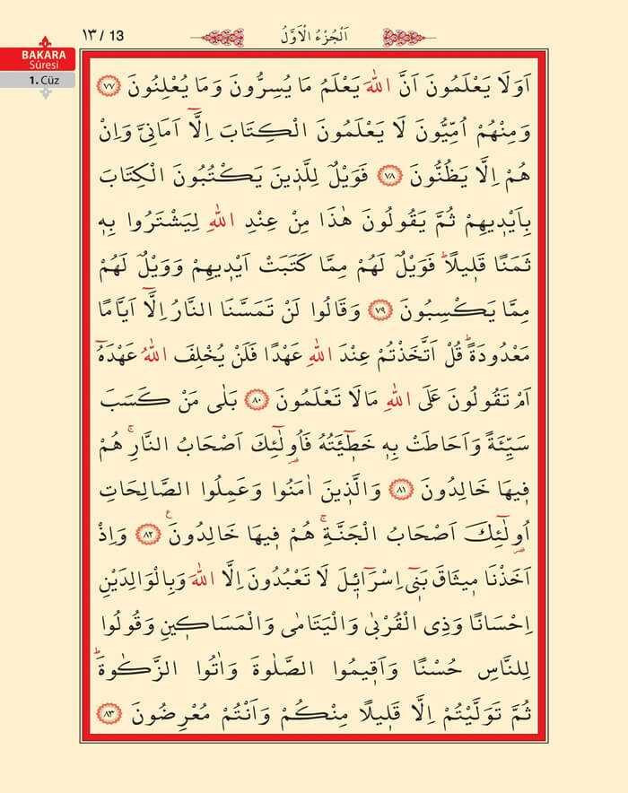 Bakara Sûresi - 11.Sayfa - 1. Cüzün 3. Hizbi