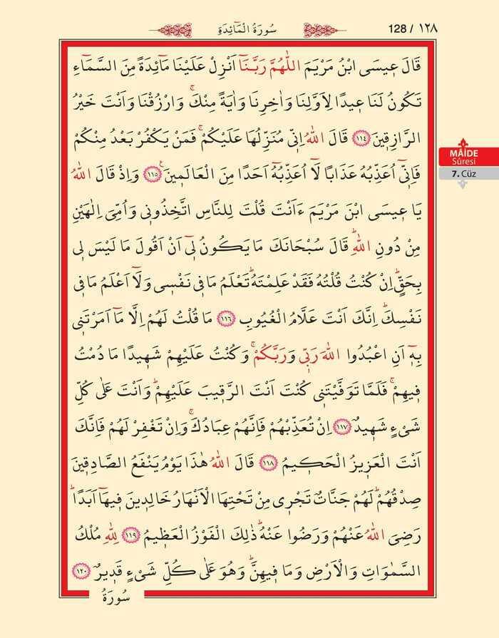 Maide Sûresi - 126.Sayfa - 7. Cüzün 2. Hizbi