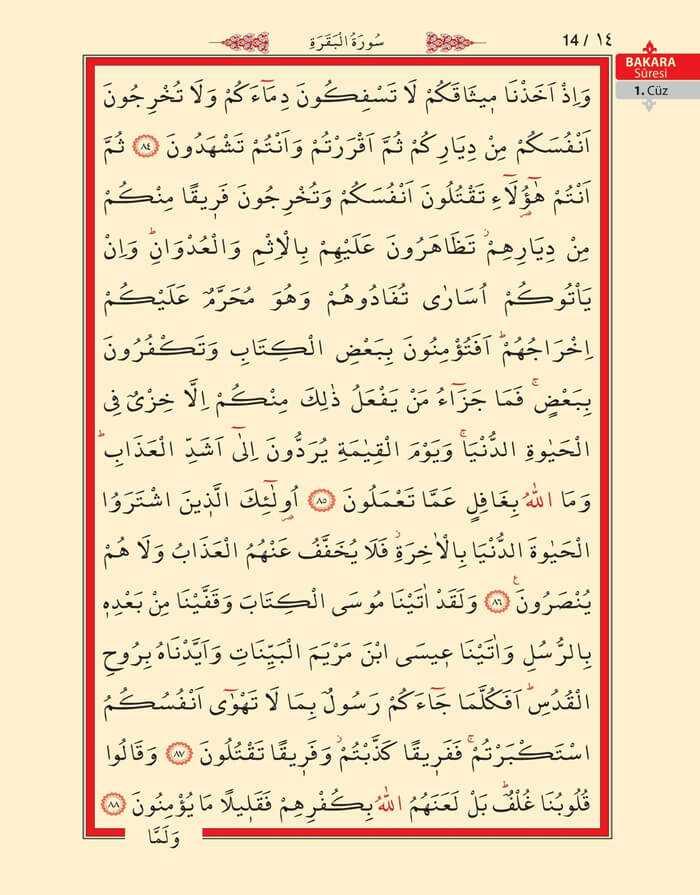 Bakara Sûresi - 12.Sayfa - 1. Cüzün 3. Hizbi