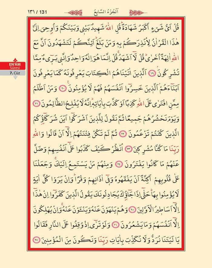 En'am Sûresi - 129.Sayfa - 7. Cüzün 2. Hizbi