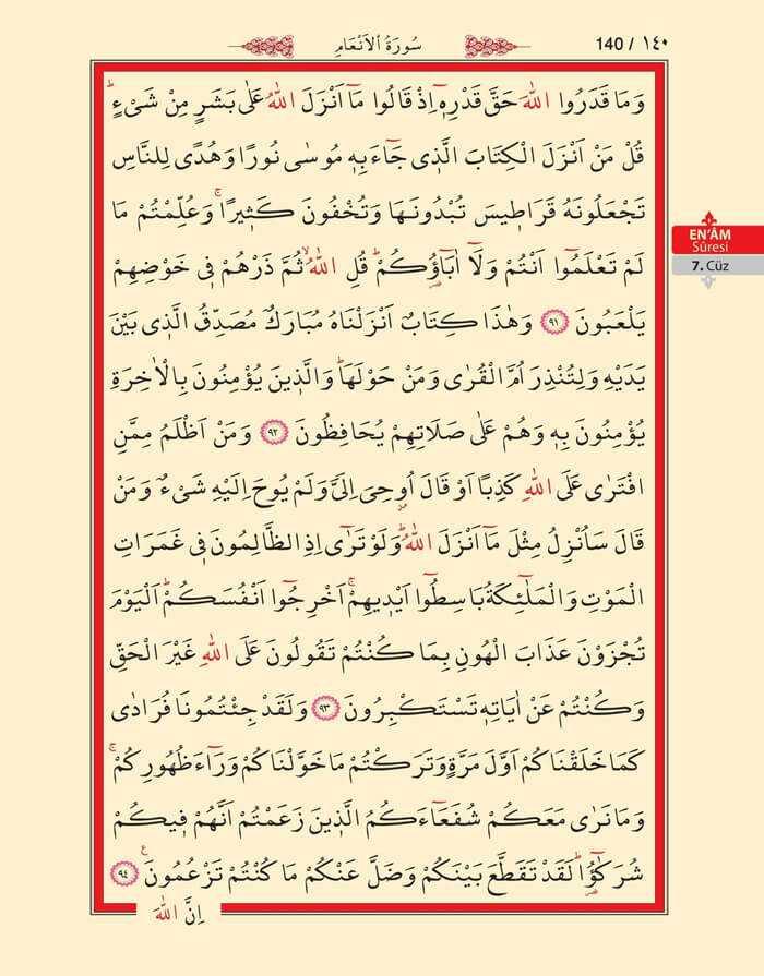 En'am Sûresi - 138.Sayfa - 7. Cüzün 4. Hizbi