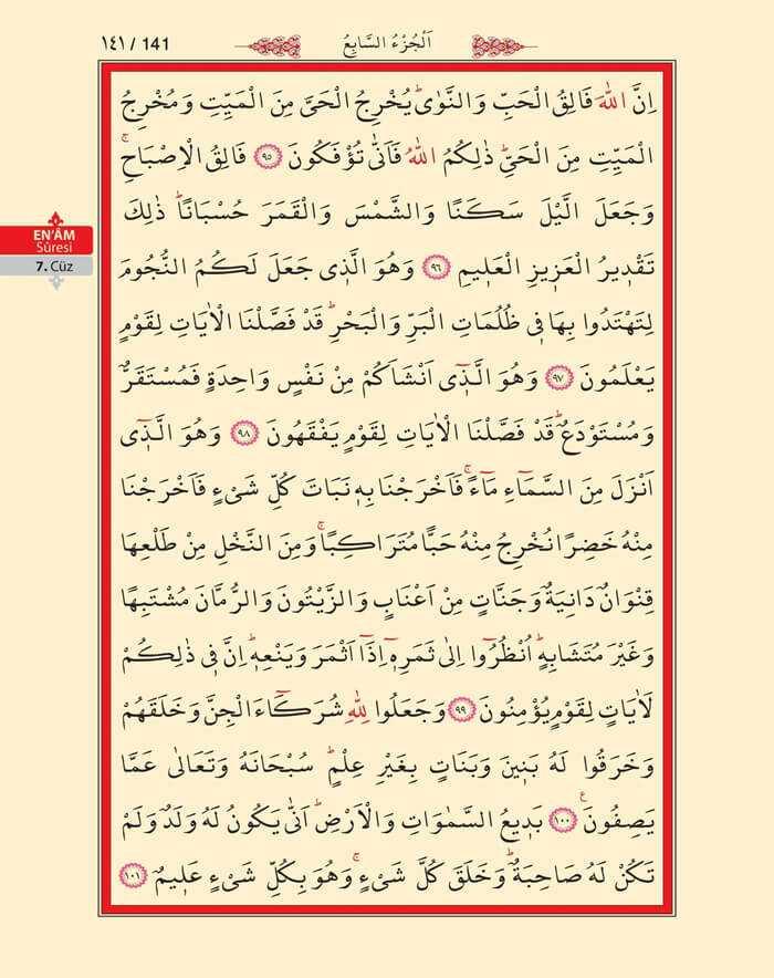 En'am Sûresi - 139.Sayfa - 7. Cüzün 4. Hizbi