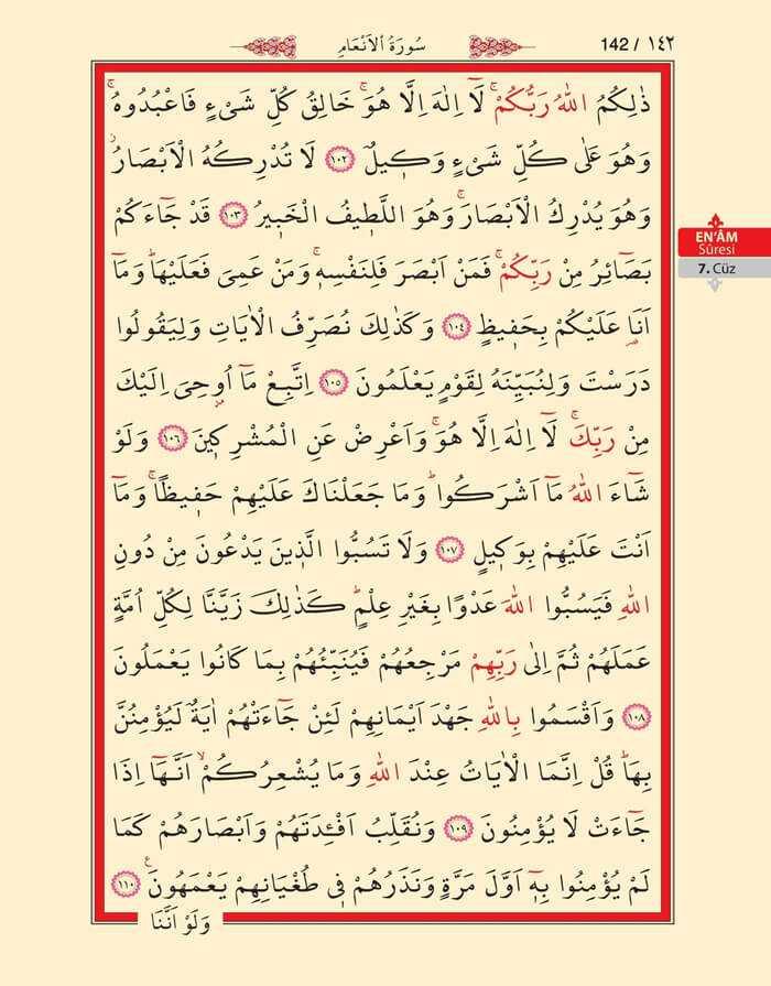 En'am Sûresi - 140.Sayfa - 7. Cüzün 4. Hizbi