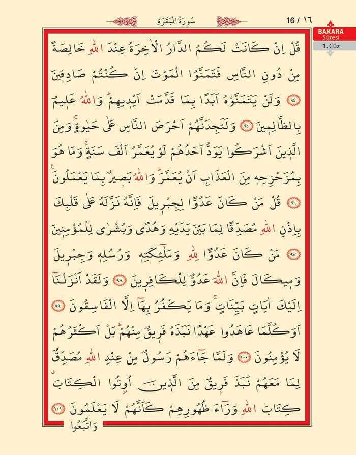 Bakara Sûresi - 14.Sayfa - 1. Cüzün 3. Hizbi