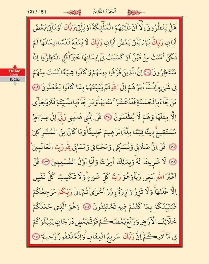 En'am Sûresi - 149.Sayfa - 8. Cüzün 2. Hizbi