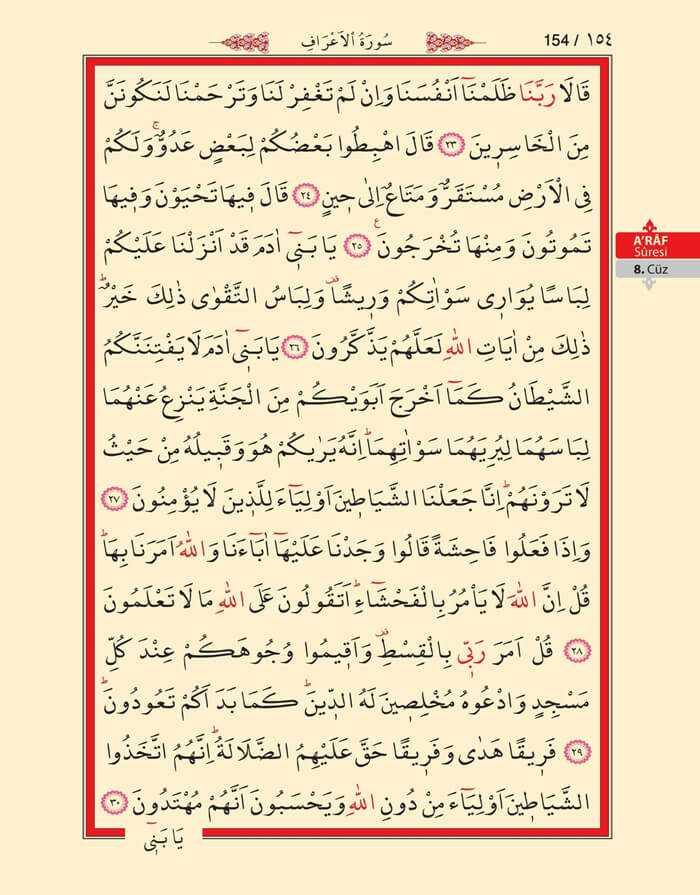 A'raf Suresi - 152.Sayfa - 8. Cüzün 3. Hizbi