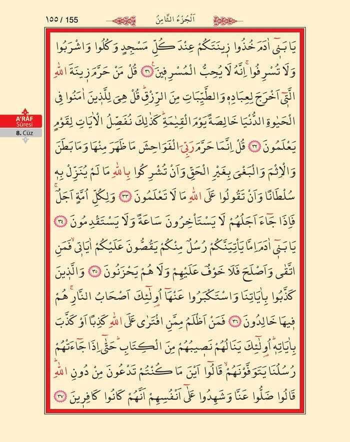 A'raf Suresi - 153.Sayfa - 8. Cüzün 3. Hizbi