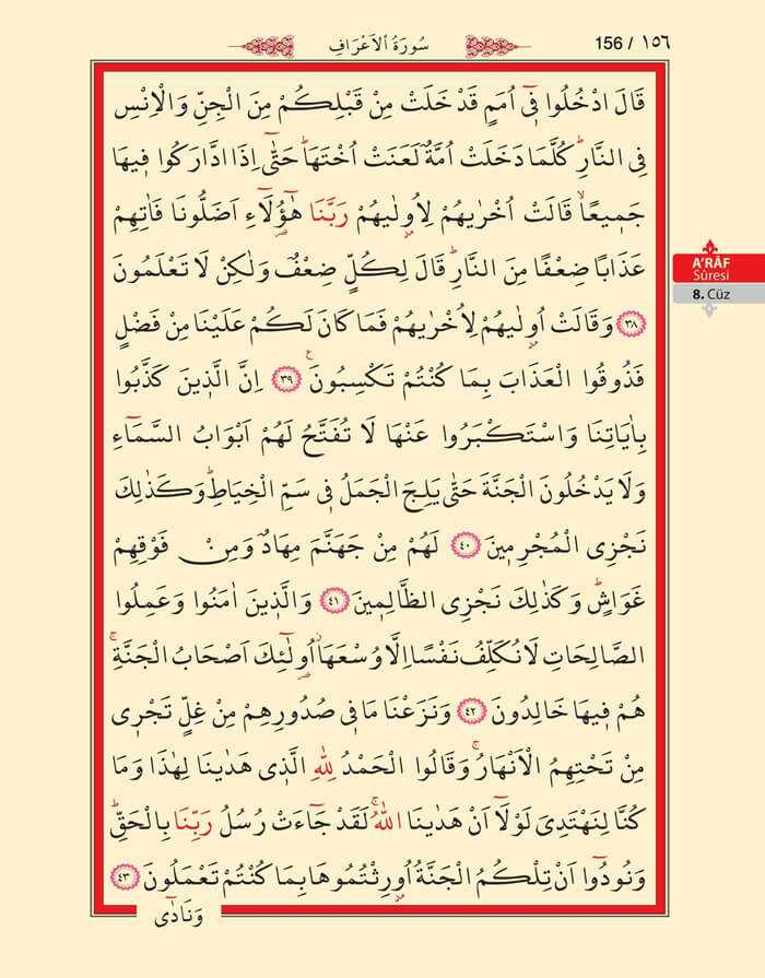 A'raf Suresi - 154.Sayfa - 8. Cüzün 3. Hizbi