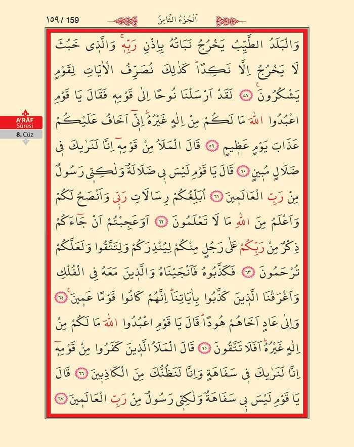 A'raf Suresi - 157.Sayfa - 8. Cüzün 4. Hizbi