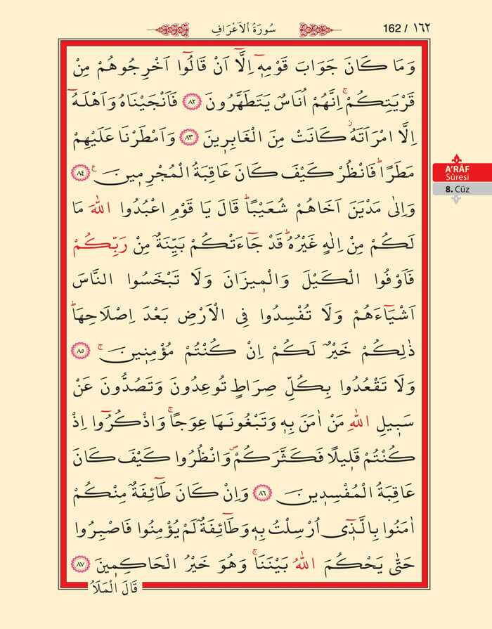A'raf Suresi - 160.Sayfa - 8. Cüzün 4. Hizbi