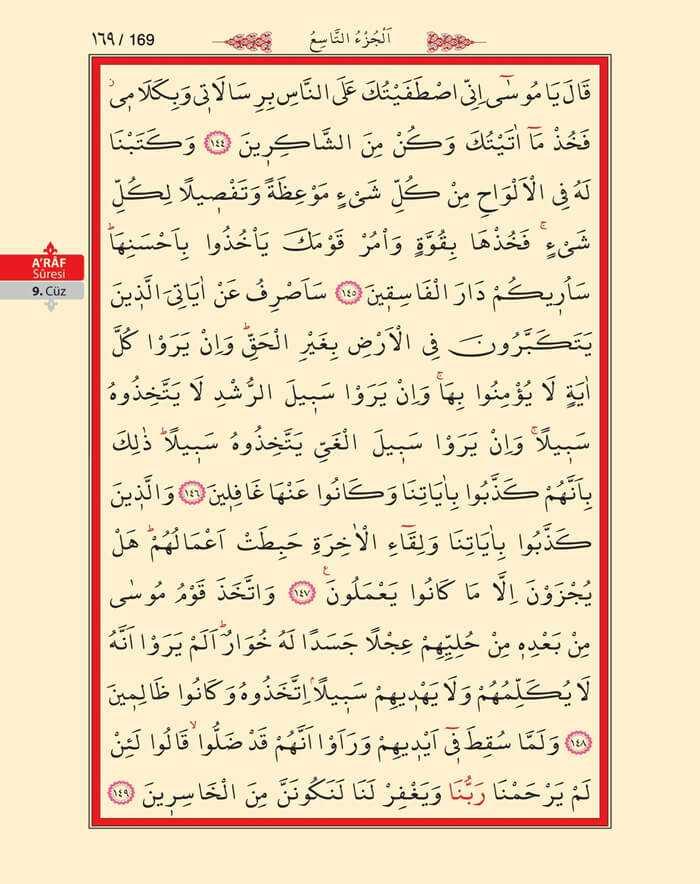 A'raf Suresi - 167.Sayfa - 9. Cüzün 2. Hizbi