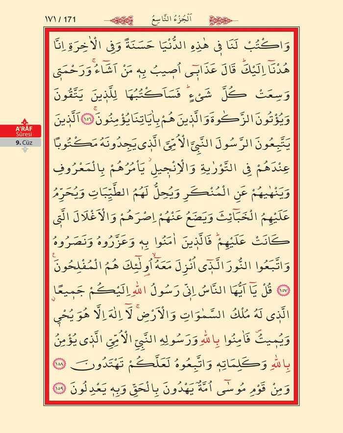 A'raf Suresi - 169.Sayfa - 9. Cüzün 2. Hizbi