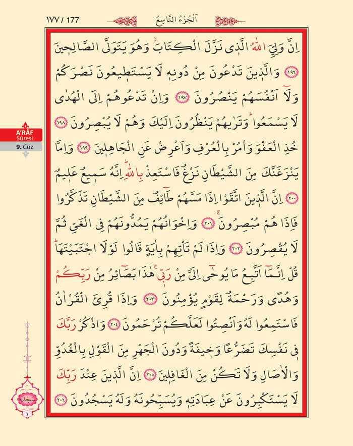 A'raf Suresi - 175.Sayfa - 9. Cüzün 3. Hizbi