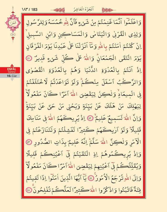Enfal Suresi - 181.Sayfa - 10. Cüzün 1. Hizbi