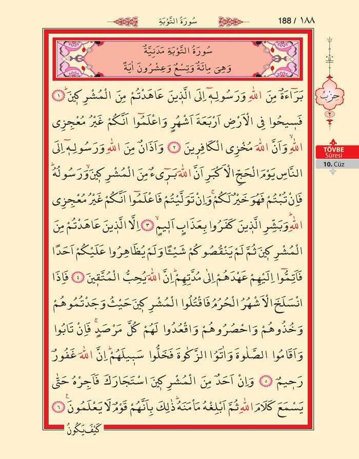 Tövbe Suresi - 186.Sayfa - 10. Cüzün 2. Hizbi