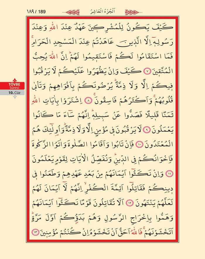 Tevbe Suresi - 187.Sayfa - 10. Cüzün 2. Hizbi