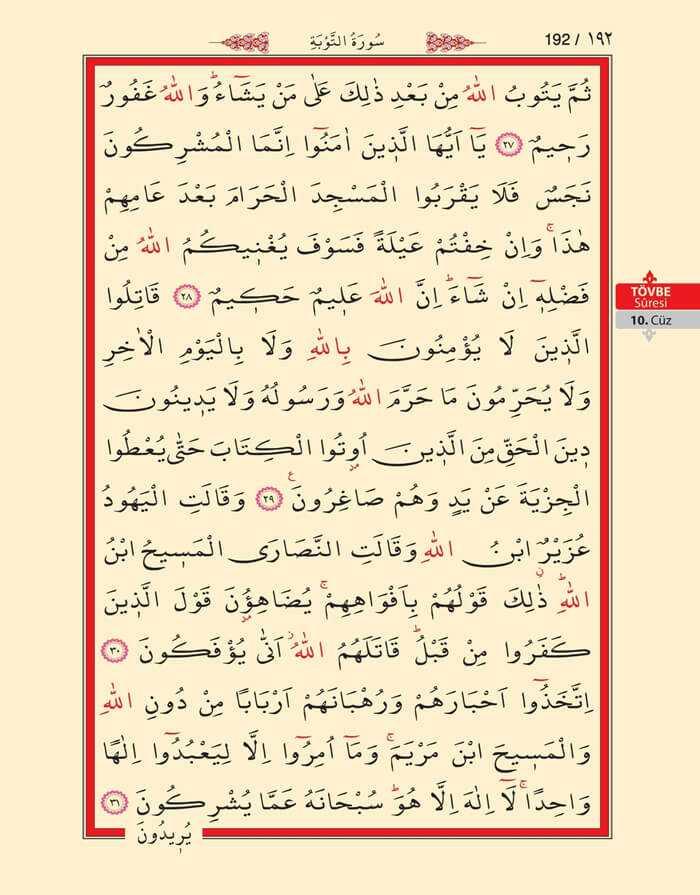 Tevbe Suresi - 190.Sayfa - 10. Cüzün 2. Hizbi