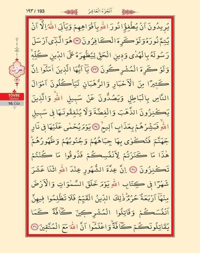 Tevbe Suresi - 191.Sayfa - 10. Cüzün 3. Hizbi