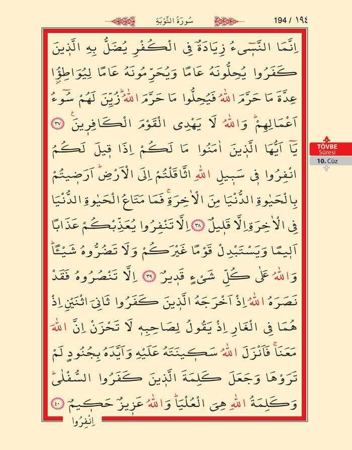 Tevbe Suresi - 192.Sayfa - 10. Cüzün 3. Hizbi