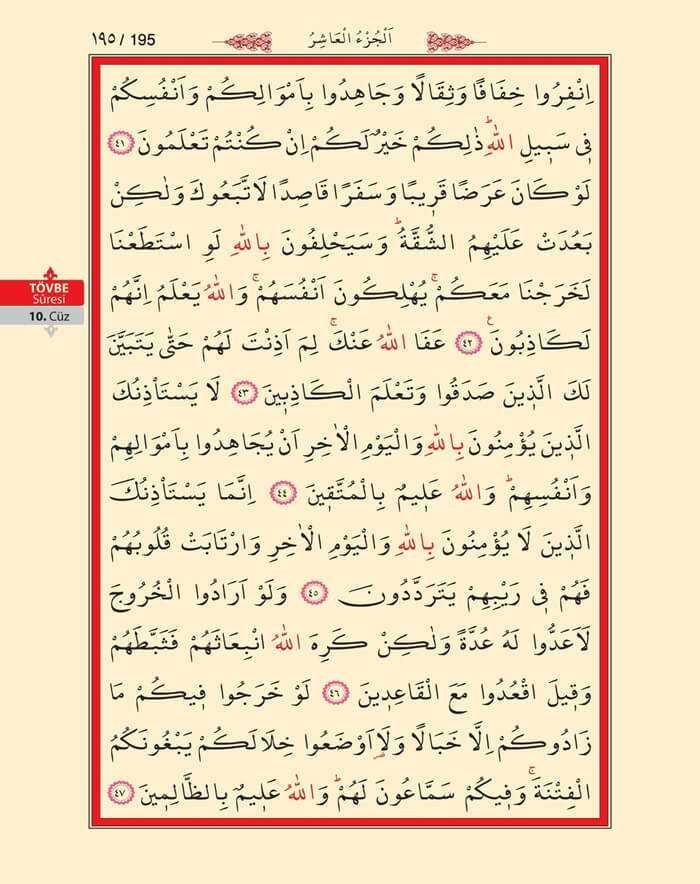 Tövbe Suresi - 193.Sayfa - 10. Cüzün 3. Hizbi