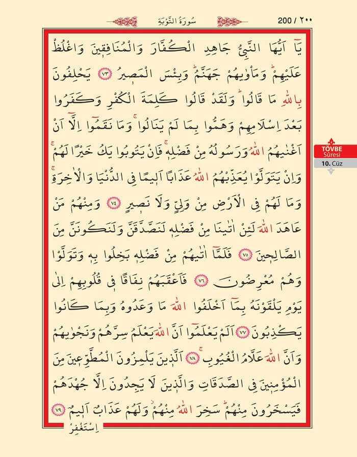 Tevbe Suresi - 198.Sayfa - 10. Cüzün 4. Hizbi
