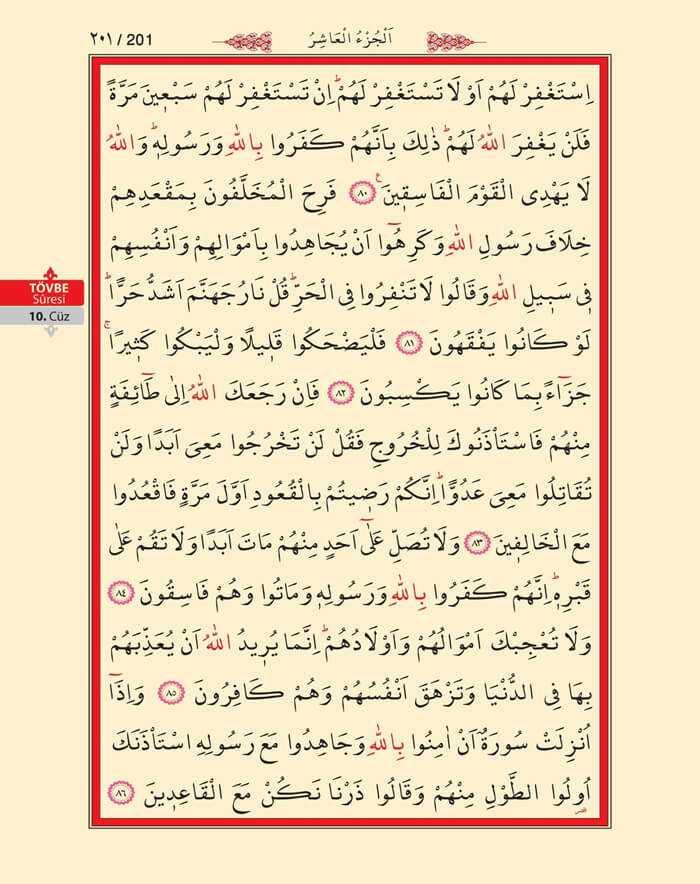 Tevbe Suresi - 199.Sayfa - 10. Cüzün 4. Hizbi