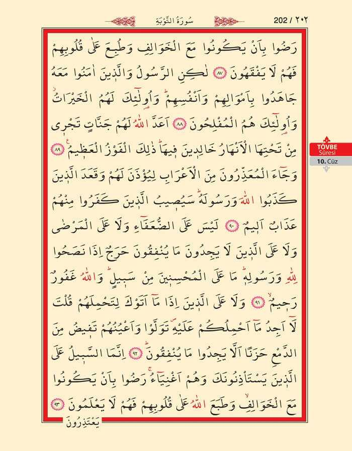 Tevbe Suresi - 200.Sayfa - 10. Cüzün 4. Hizbi