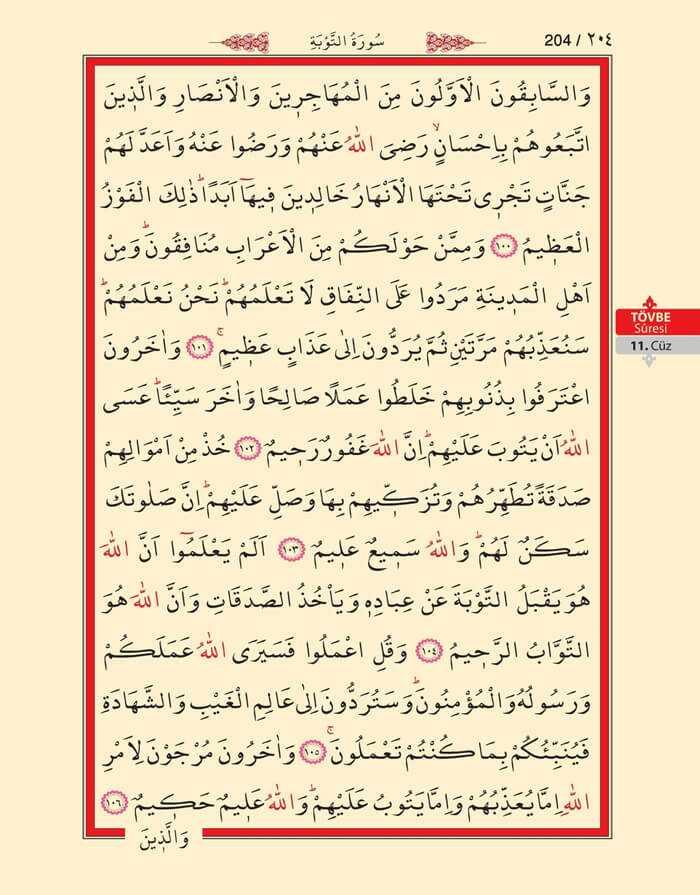 Tevbe Suresi - 202.Sayfa - 11. Cüzün 1. Hizbi