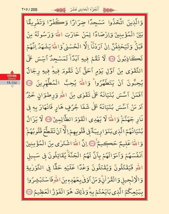 Tevbe Suresi - 203.Sayfa - 11. Cüzün 1. Hizbi