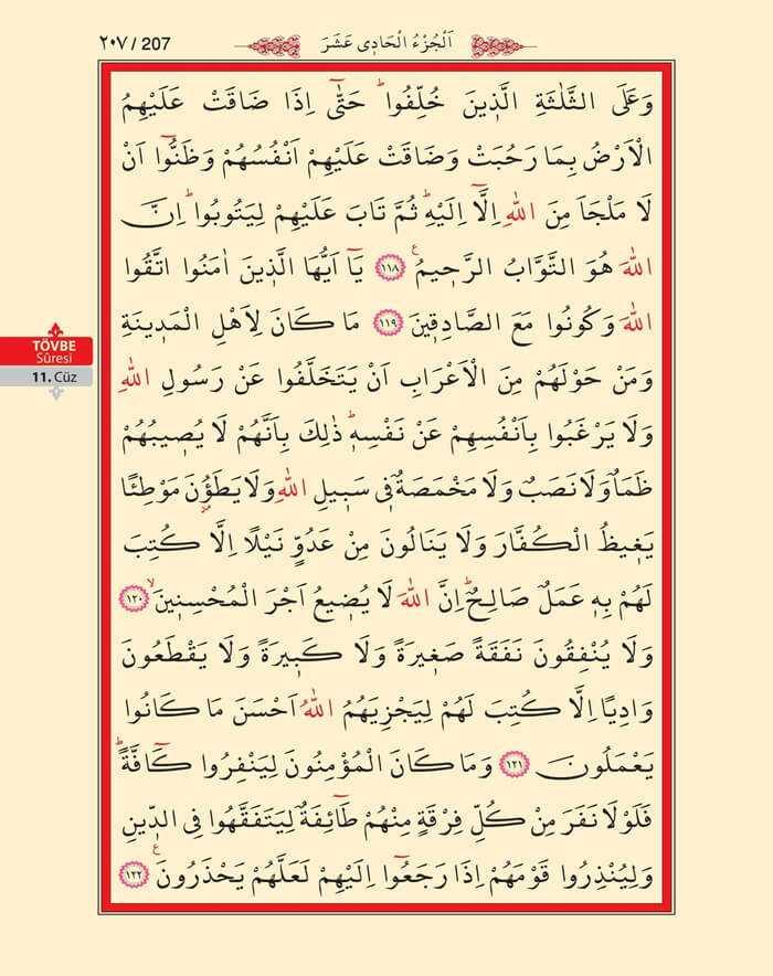 Tevbe Suresi - 205.Sayfa - 11. Cüzün 1. Hizbi