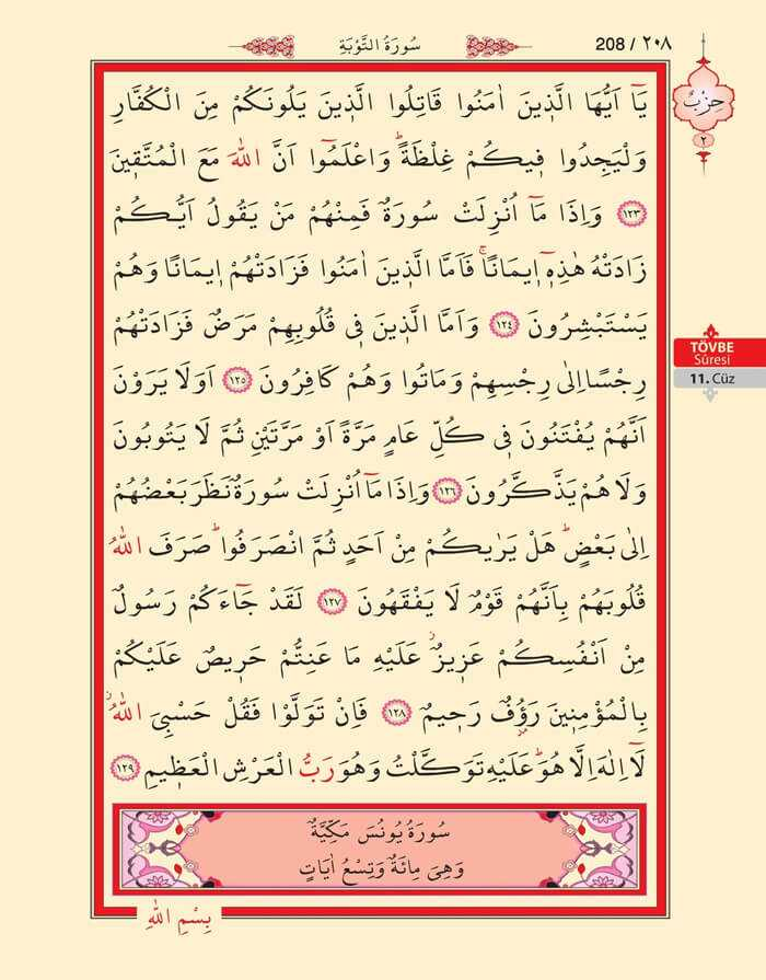 Tevbe Suresi - 206.Sayfa - 11. Cüzün 2. Hizbi