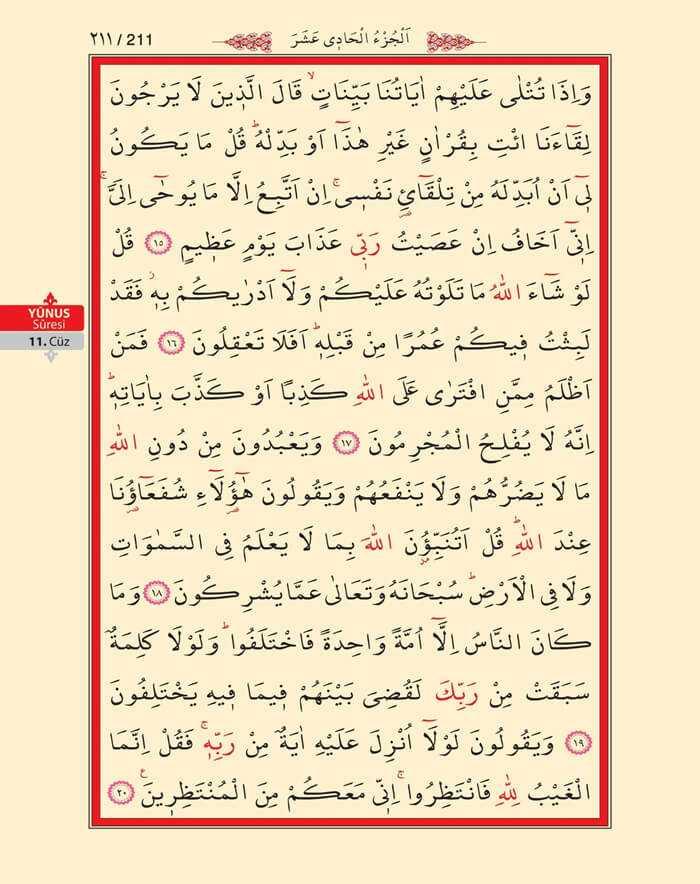 Yunus Suresi - 209.Sayfa - 11. Cüzün 2. Hizbi