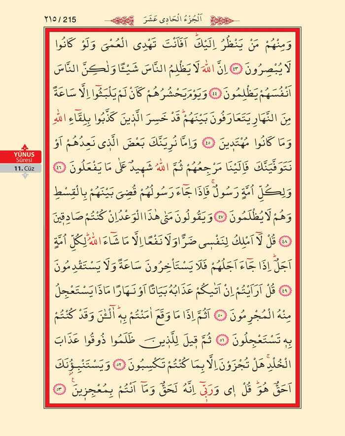Yunus Suresi - 213.Sayfa - 11. Cüzün 3. Hizbi