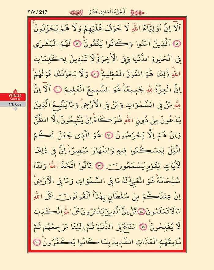 Yunus Suresi - 215.Sayfa - 11. Cüzün 3. Hizbi