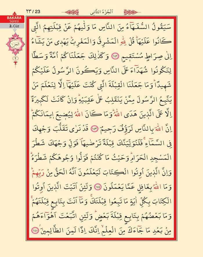 Bakara Sûresi - 21.Sayfa - 2. Cüzün 1. Hizbi