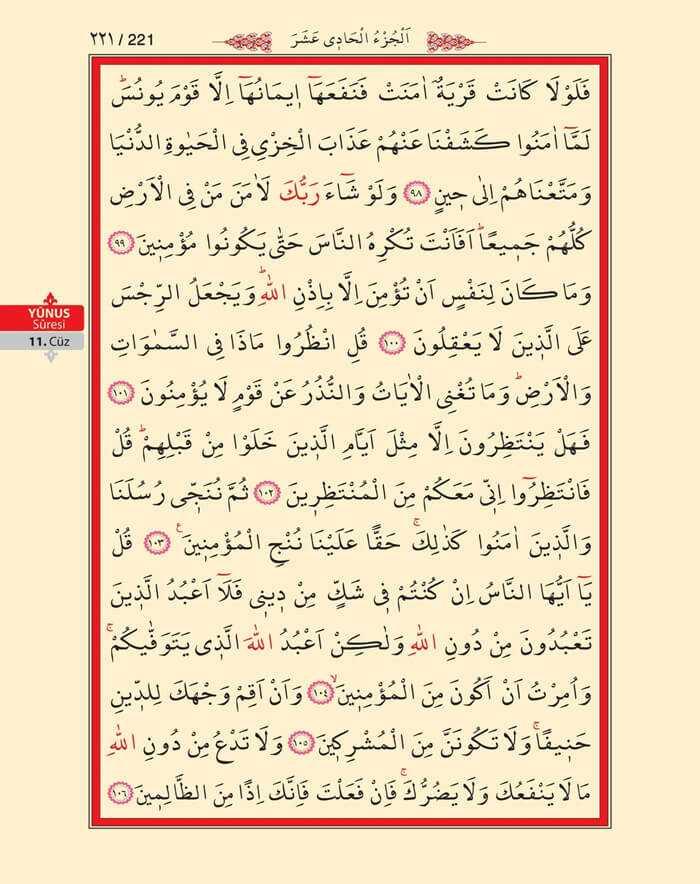 Yunus Suresi - 219.Sayfa - 11. Cüzün 4. Hizbi