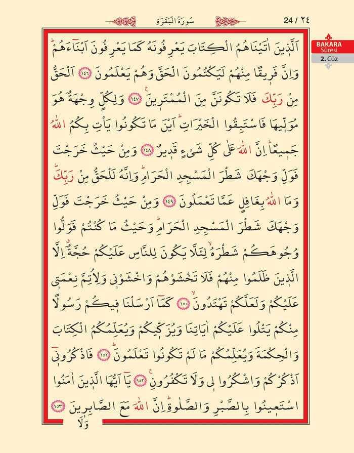 Bakara Sûresi - 22.Sayfa - 2. Cüzün 1. Hizbi
