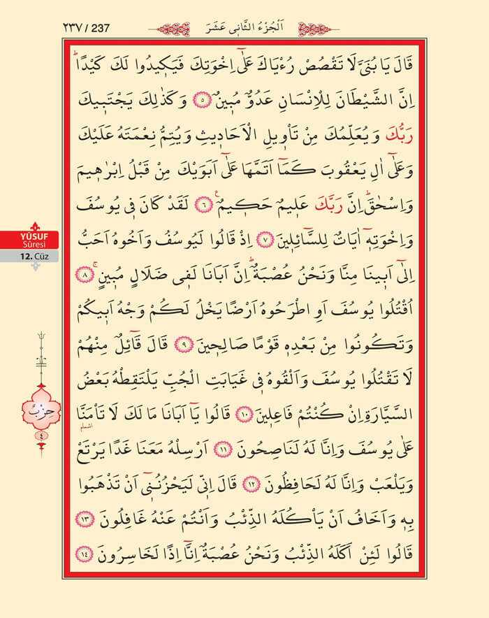 Yusuf Suresi - 235.Sayfa - 12. Cüzün 4. Hizbi