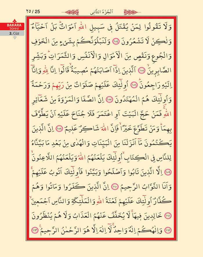 Bakara Sûresi - 23.Sayfa - 2. Cüzün 1. Hizbi