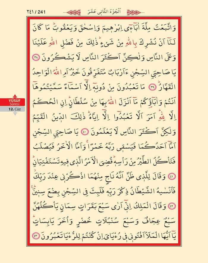 Yusuf Suresi - 239.Sayfa - 12. Cüzün 4. Hizbi