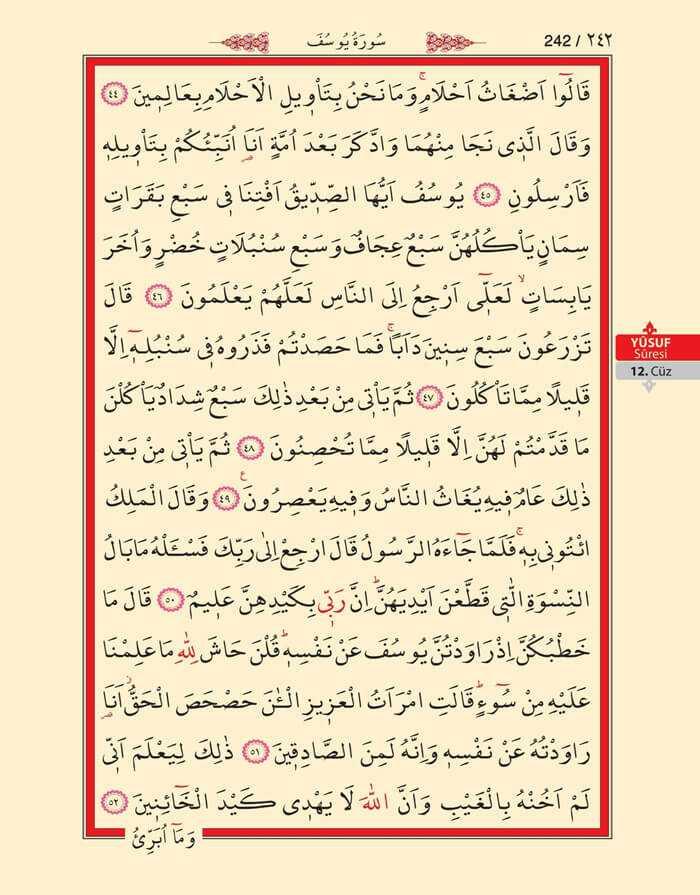 Yusuf Suresi - 240.Sayfa - 12. Cüzün 4. Hizbi