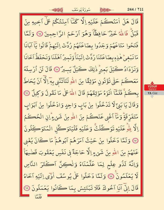 Yusuf Suresi - 242.Sayfa - 13. Cüzün 1. Hizbi