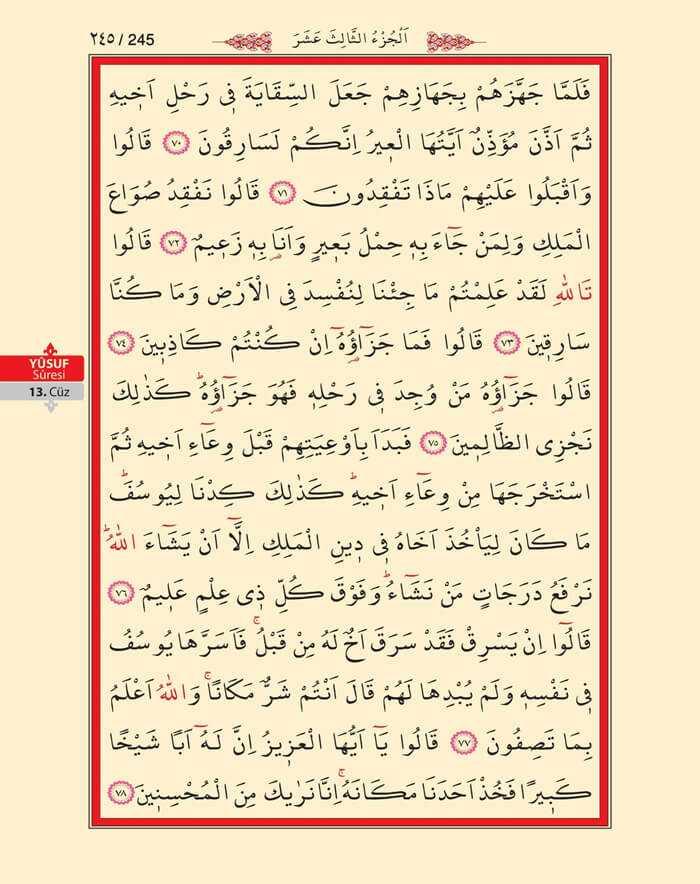 Yusuf Suresi - 243.Sayfa - 13. Cüzün 1. Hizbi