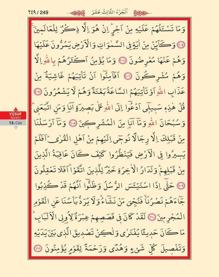 Yusuf Suresi - 247.Sayfa - 13. Cüzün 2. Hizbi